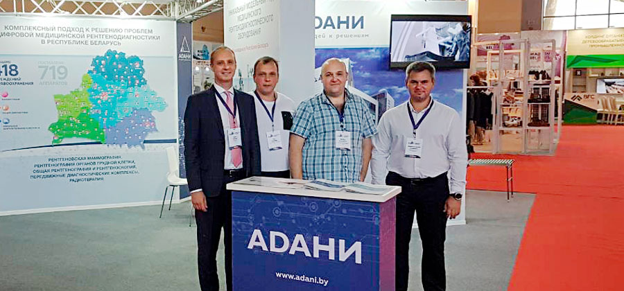 ADANI made in Belarus